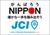 【緊急】東日本大震災:物資の支援にご協力お願いします。