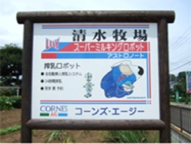 bokujou1.png