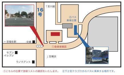 バス乗り場2.png
