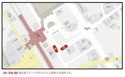 バス乗り場.png