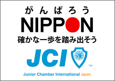 shien-logo_01.jpg