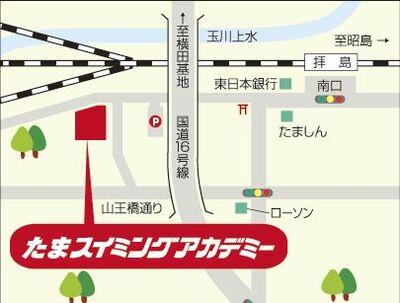 tama-map.jpg
