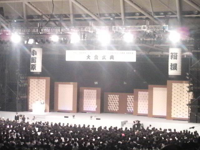 大会式典1.JPG