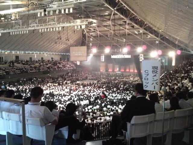 大会式典2.JPG