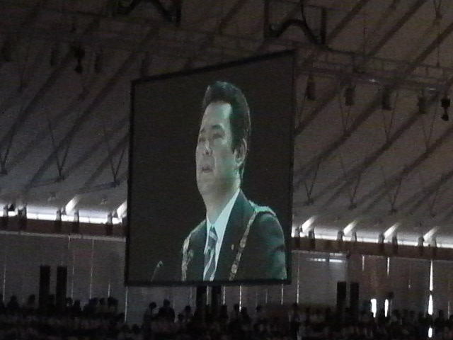 大会式典3.JPG