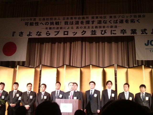川嶋会長&役員.JPG