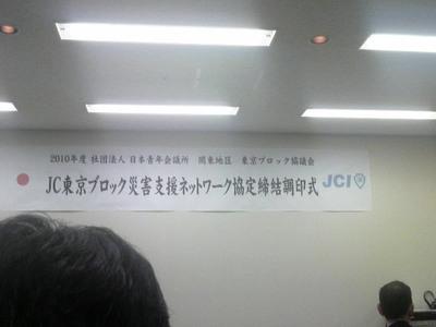 2010031317580000.jpg