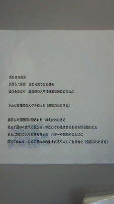 201108071133000.jpg