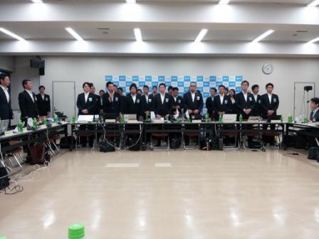 会員会議所 八王子.jpg
