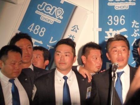 佐藤慶顧問答辞.JPG