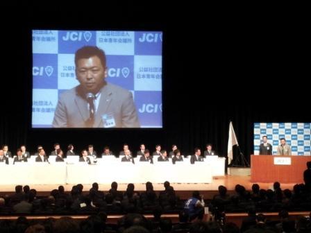 全国大会総会あぶくま村上理事長.jpg