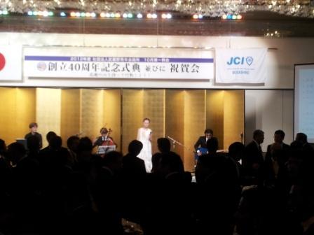 武蔵野周年祝賀会②.jpg