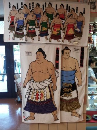 相撲タオル.jpg