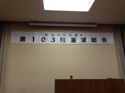 IMG_1501.JPG