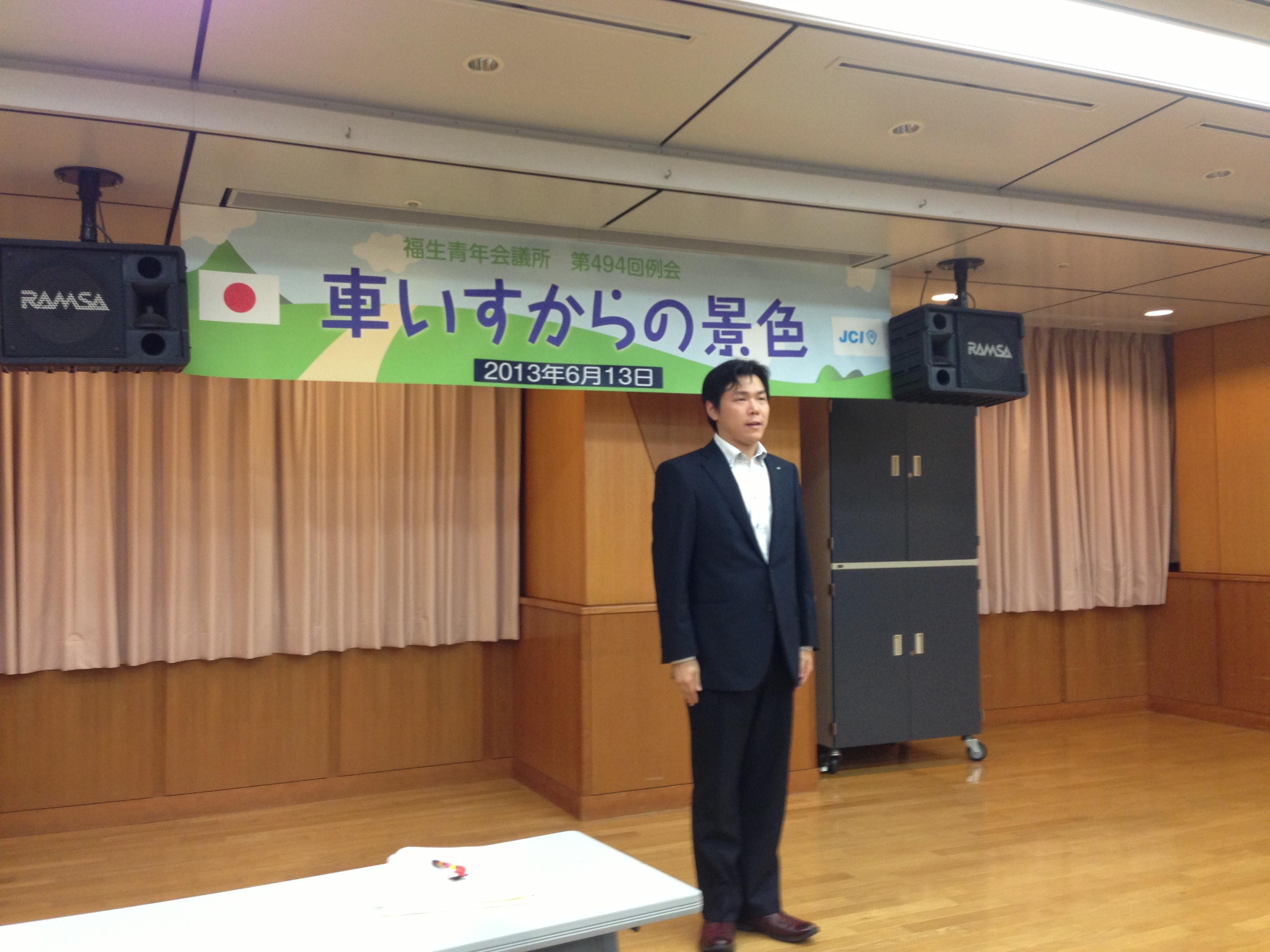 http://fussajc.com/president_2013/images/IMG_2010.JPG