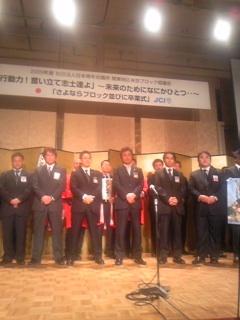 sayonara001.jpg