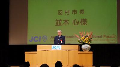 羽村市長.JPG