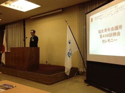 2013_10_reikai_4.JPG