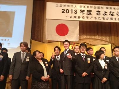 2013_tokyo_sayonara_4.JPG