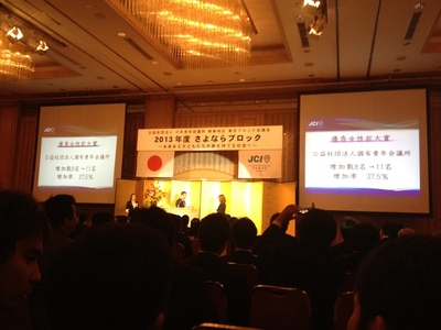 2013_tokyo_sayonara_5.JPG