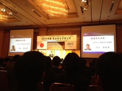 2013_tokyo_sayonara_7.JPG