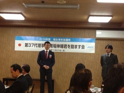 jinendo_2013_1.JPG