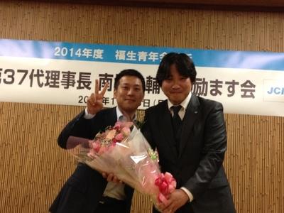 jinendo_2013_5.JPG