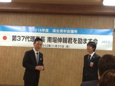 jinendo_2013_8.JPG