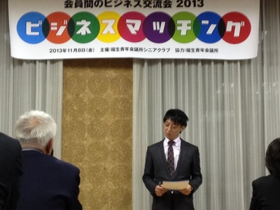 match_2013.JPG