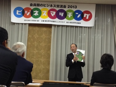 match_2013_2.JPG