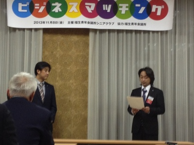 match_2013_3.JPG