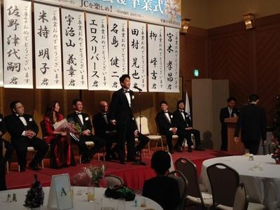 2013_500_reikai10.JPG