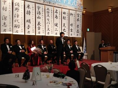 2013_500_reikai12.JPG