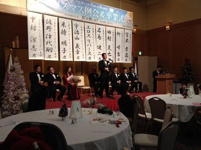 2013_500_reikai7.JPG