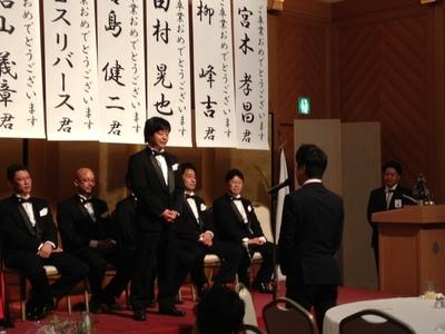 500reikai_3.JPG