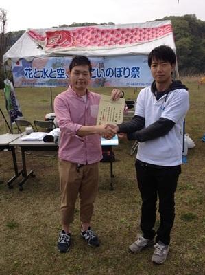 4_reikai_image3.JPG