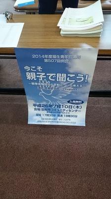 201407_1.JPG