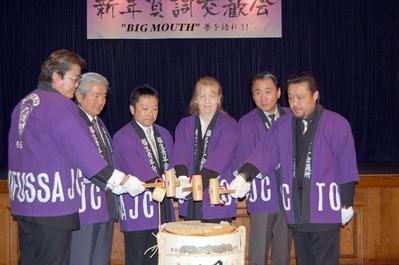 Sakeceremony.jpg